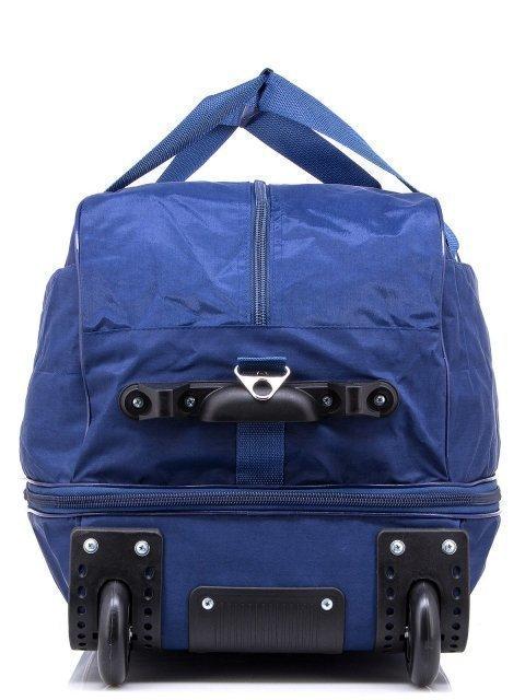 Синий чемодан Lbags (Эльбэгс) - артикул: К0000015896 - ракурс 2