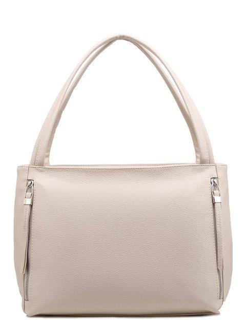 Бежевая сумка классическая S.Lavia - 2549.00 руб