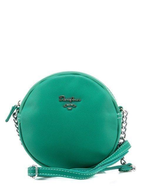Зелёная сумка планшет David Jones - 899.00 руб
