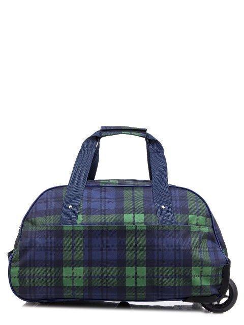 Зелёный чемодан Lbags - 1963.00 руб