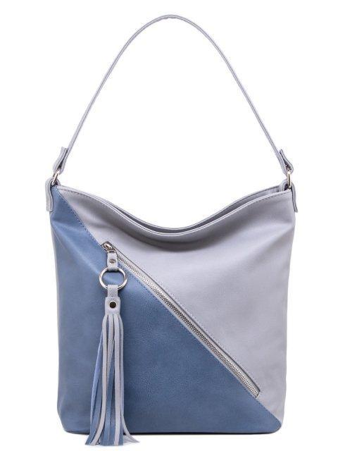 Голубая сумка мешок S.Lavia - 2022.00 руб