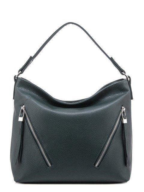 Зелёная сумка мешок S.Lavia - 2099.00 руб