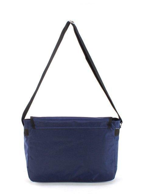 Синяя сумка планшет S.Lavia (Славия) - артикул: Т035 00 70 - ракурс 1