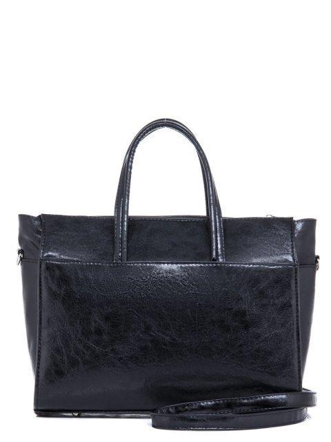 Чёрная сумка классическая S.Lavia (Славия) - артикул: 716 048 01 - ракурс 4