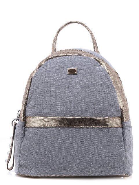 Серый рюкзак Domenica - 1250.00 руб