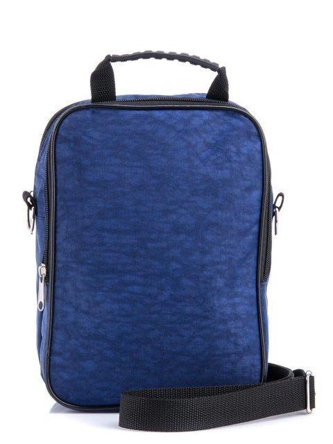 Синяя сумка планшет S.Lavia (Славия) - артикул: Т014 00 70 - ракурс 3