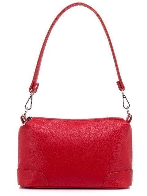 Красная сумка планшет S.Lavia - 1299.00 руб