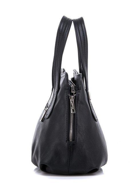 Чёрная сумка классическая S.Lavia (Славия) - артикул: 466 62 01 - ракурс 2