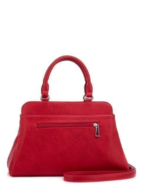 Красная сумка классическая S.Lavia (Славия) - артикул: 944 029 04 - ракурс 3
