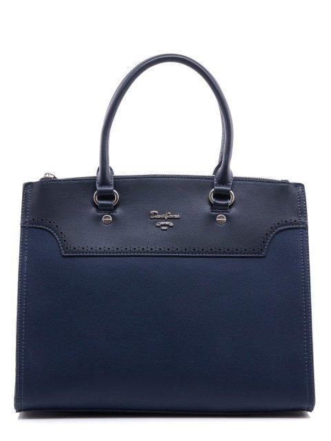 Синяя сумка классическая David Jones - 2009.00 руб