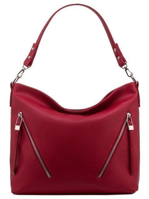 Красная сумка мешок S.Lavia - 2099.00 руб