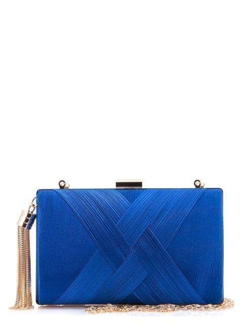 Синяя сумка планшет Angelo Bianco - 920.00 руб