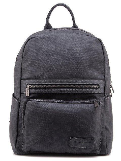 Серый рюкзак David Jones - 2699.00 руб