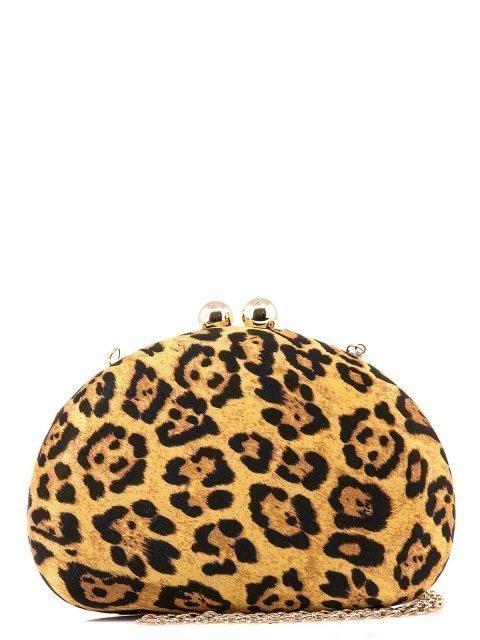 Жёлтая сумка планшет Domenica - 665.00 руб