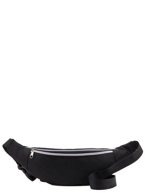 Чёрная сумка на пояс S.Lavia - 455.00 руб