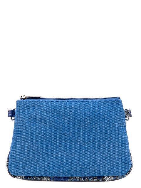 Синяя сумка планшет S.Lavia - 449.00 руб