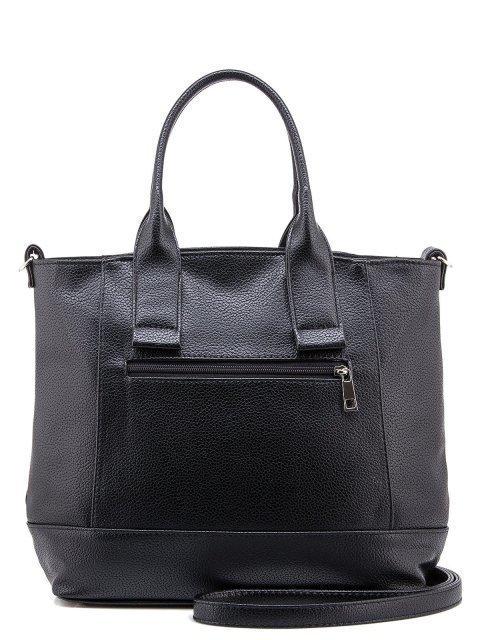 Чёрная сумка классическая S.Lavia (Славия) - артикул: 1074 902 01 - ракурс 5