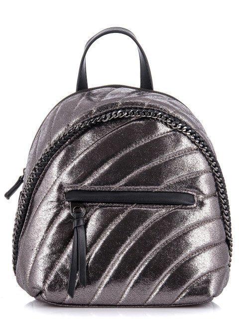 Серебряный рюкзак David Jones - 1076.00 руб