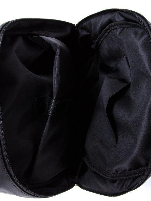 Чёрный рюкзак S.Lavia (Славия) - артикул: 939 910 01 - ракурс 5