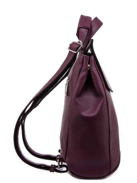 Бордовый рюкзак S.Lavia (Славия) - артикул: 779 902 03 - ракурс 2