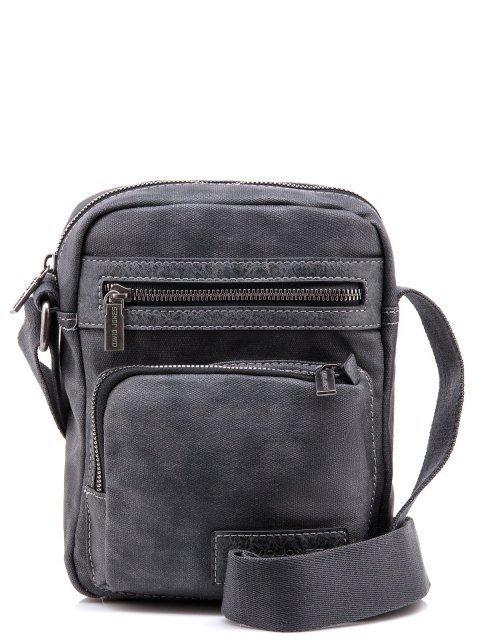 Серая сумка планшет David Jones - 2699.00 руб