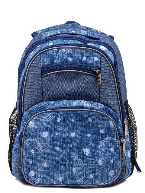 Голубой рюкзак Lbags - 2299.00 руб