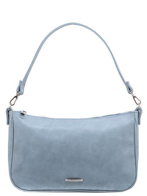 Голубая сумка планшет S.Lavia - 2209.00 руб