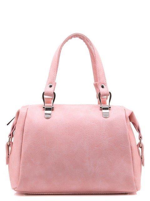 Розовый саквояж S.Lavia - 2099.00 руб