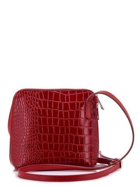 Красная сумка планшет S.Lavia - 2995.00 руб
