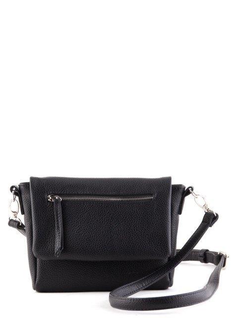 Чёрная сумка планшет S.Lavia - 1609.00 руб