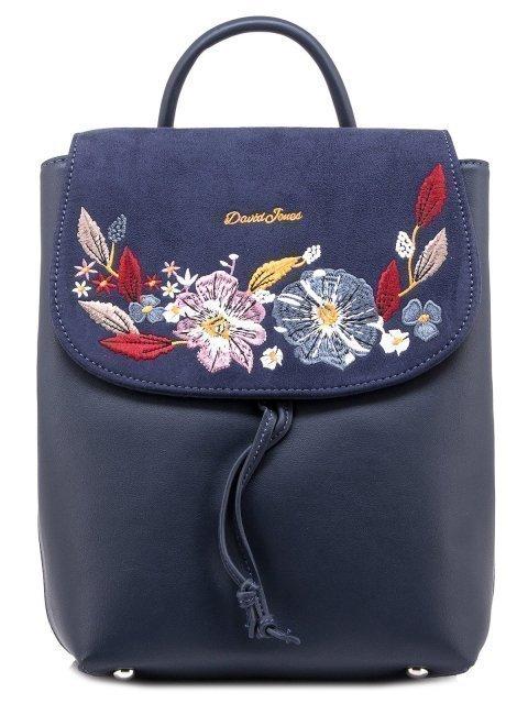 Синий рюкзак David Jones - 1350.00 руб