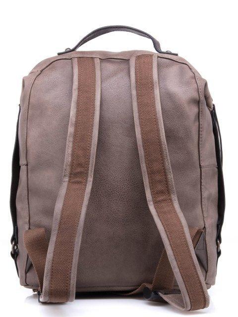 Коричневый рюкзак Domenica (Domenica) - артикул: 0К-00002100 - ракурс 3