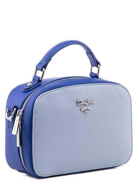 Голубая сумка планшет David Jones - 1540.00 руб