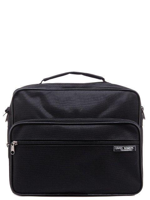 Чёрная сумка классическая S.Lavia - 799.00 руб