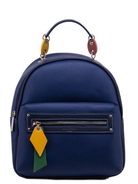 Синий рюкзак David Jones - 2589.00 руб