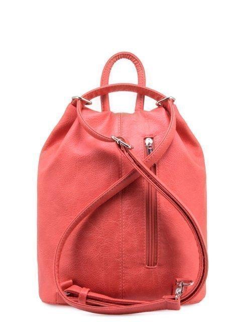 Коралловый рюкзак S.Lavia (Славия) - артикул: 1128 598 43 - ракурс 3