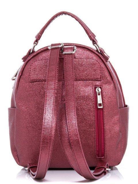 Бордовый рюкзак S.Lavia (Славия) - артикул: 909 571 79 - ракурс 3