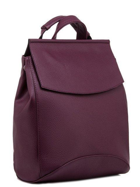 Бордовый рюкзак S.Lavia (Славия) - артикул: 779 902 03 - ракурс 1
