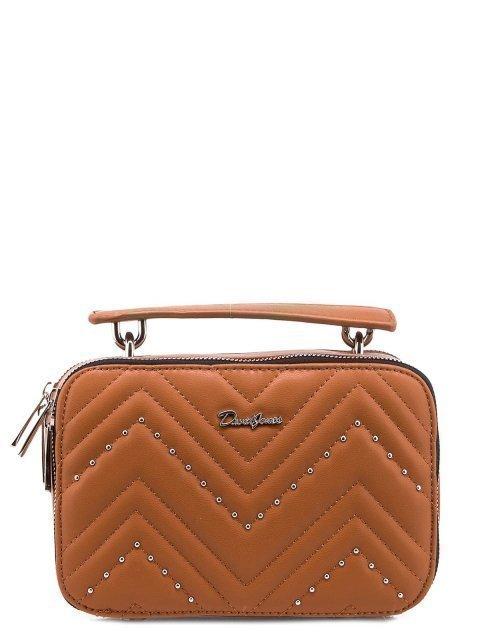 Рыжая сумка планшет David Jones - 1150.00 руб