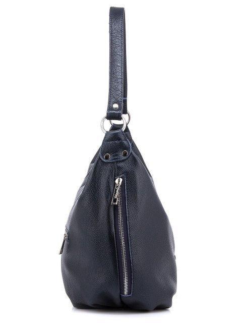 Синяя сумка мешок S.Lavia (Славия) - артикул: 0024 13 70 - ракурс 3
