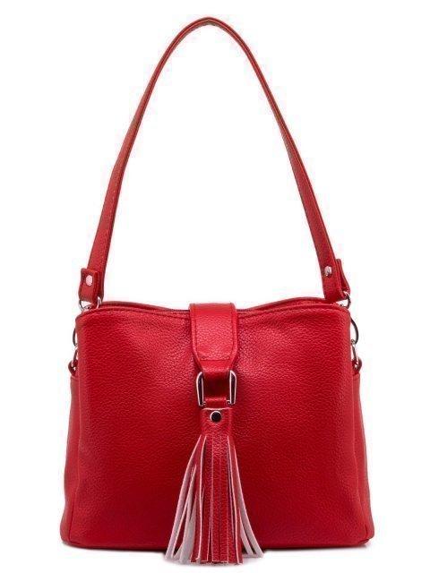 Красная сумка планшет S.Lavia - 1420.00 руб