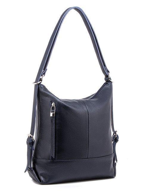 Синяя сумка мешок S.Lavia (Славия) - артикул: 0041 13 70 - ракурс 1
