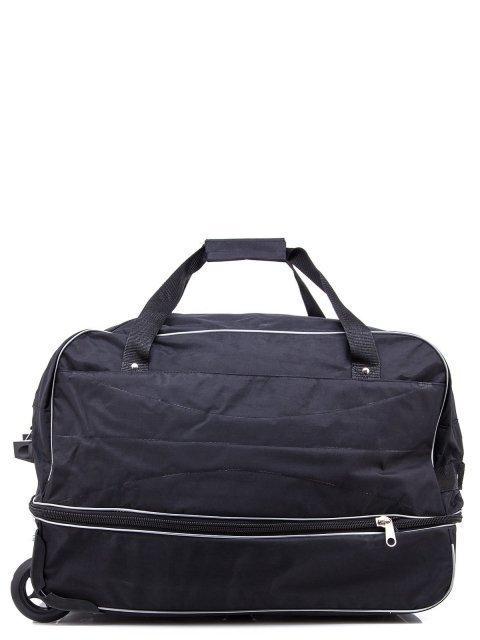 Чёрный чемодан Lbags - 2990.00 руб