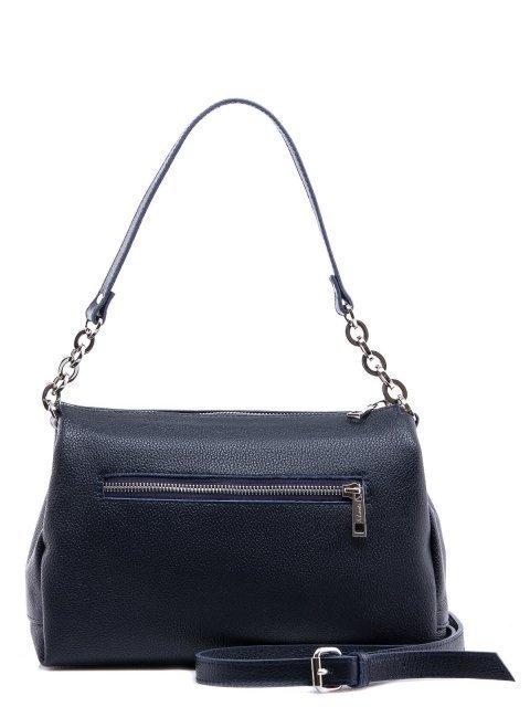 Синяя сумка планшет S.Lavia (Славия) - артикул: 0031 13 70 - ракурс 5
