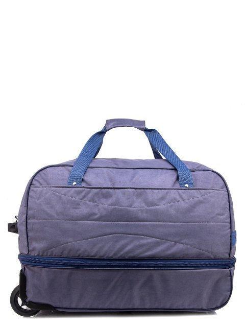 Серый чемодан Lbags - 2990.00 руб