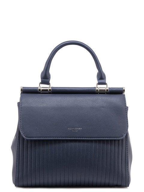 Синий портфель David Jones - 1450.00 руб