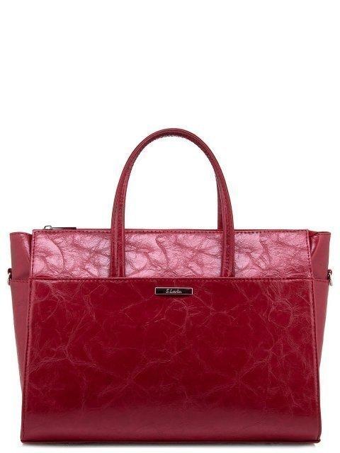 Красная сумка классическая S.Lavia - 2199.00 руб