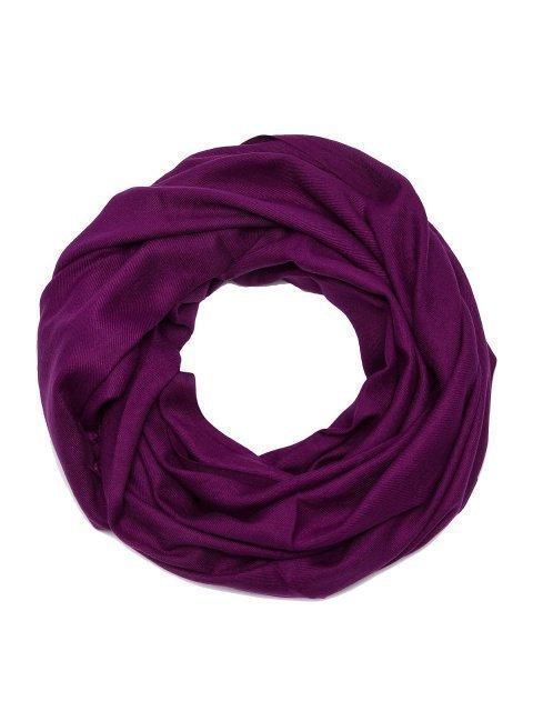 Фиолетовый палантин Palantinsky - 699.00 руб