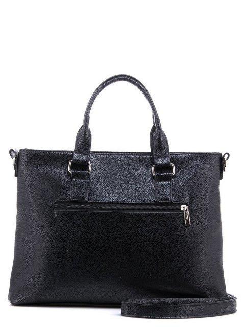 Чёрная сумка классическая S.Lavia (Славия) - артикул: 963 902 01 - ракурс 3