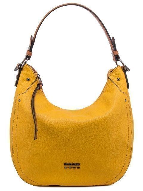 Жёлтая сумка мешок David Jones - 2559.00 руб